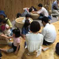 Seibu kinder garden