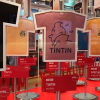Tintin chez Muji